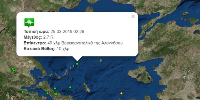 Ασθενής σεισμική δόνηση βορειοανατολικά της Αλοννήσου