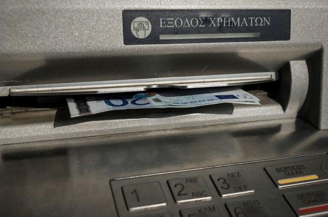 ΚΕΑ: Την Πέμπτη η πληρωμή των δικαιούχων