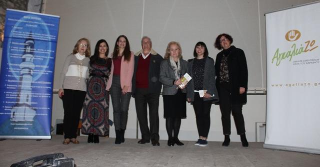 Ενημερωτική εκστρατεία στην Σκόπελο