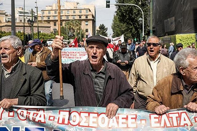 Στους δρόμους οι συνταξιούχοι: Δεν σκύβουμε το κεφάλι