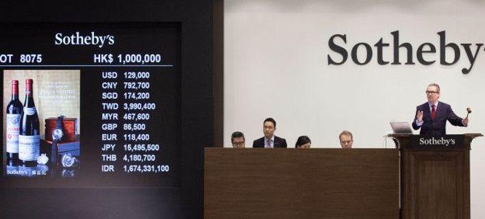 Η μεγαλύτερη δημοπρασία κρασιού στην ιστορία του οίκου Sotheby΄s: Θα αγγίξει τα 206 εκατ.