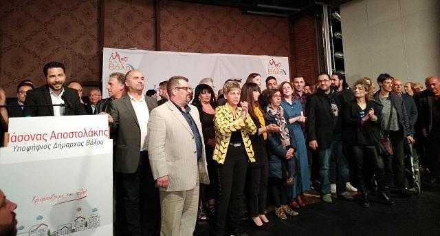 Οι πρώτοι 126 υποψήφιοι του συνδυασμού του Ιάσ. Αποστολάκη