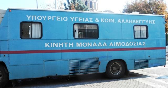 Εξορμήσεις αιμοδοσίας από τον Σύλλογο Εθελοντών Αιμοδοτών Μαγνησίας