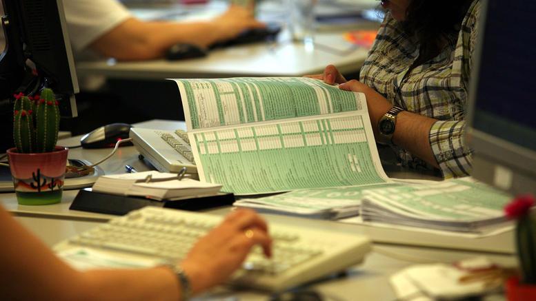 Άνοιξε η εφαρμογή για τις φορολογικές δηλώσεις