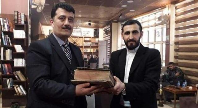 Ιράκ: Βρέθηκε χειρόγραφο Ευαγγέλιο γραμμένο στα ελληνικά