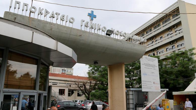 Πνίγηκε 12χρονο παιδί από λουκάνικο στη Θεσσαλονίκη