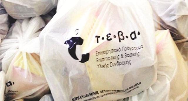 Ξεκίνησε από σήμερα διανομή προϊόντων για τους δικαιούχους του ΤΕΒΑ στη Μαγνησία