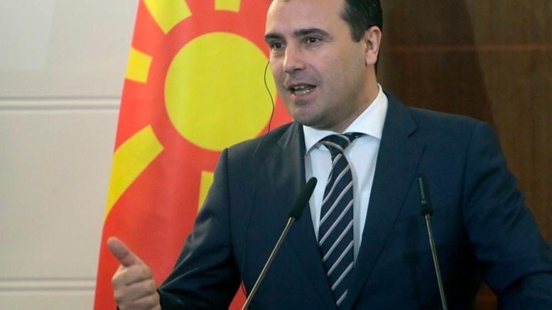 Ζάεφ: Ελληνικές εταιρείες θα επενδύσουν πάνω από 500 εκατ. ευρώ