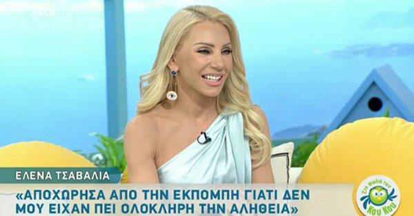 Έλενα Τσαβαλιά: «Δεν μου είχαν πει όλη την αλήθεια στο Open»