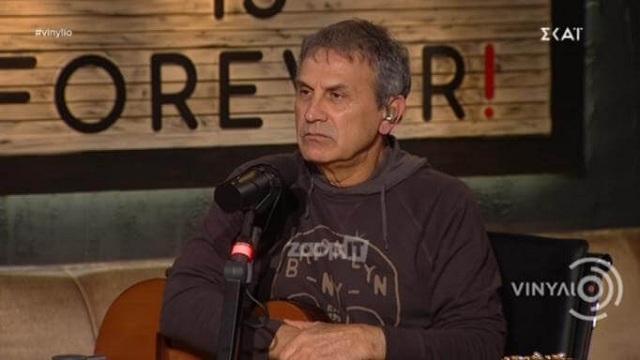 Ο Γιώργος Νταλάρας απαντά για την κόντρα με τον Τζίμη Πανούση «Λάθος πρόσωπο βρήκε»