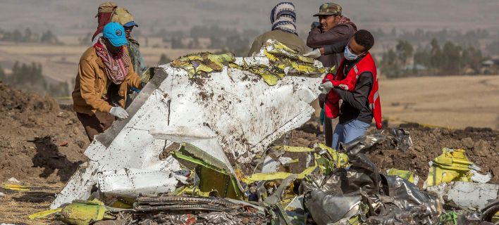Βγήκε το πόρισμα για την τραγωδία στην Αιθιοπία: Τί αναφέρει