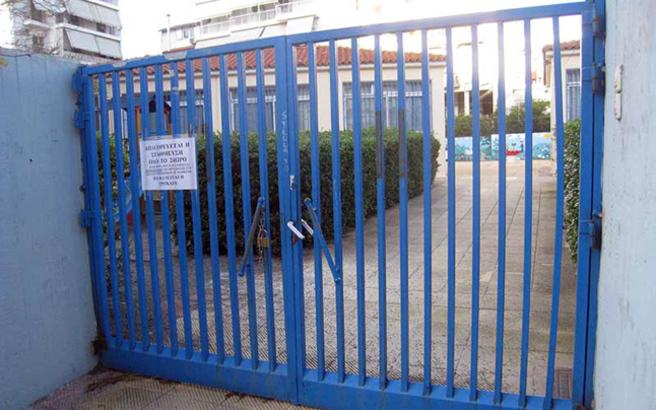 Δήμος Βόλου: Καμία διακοπή υδροδότησης σε σχολικά κτίρια