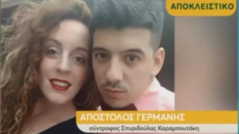ΜasterChef: Ο σύντροφος της Σπυριδούλας ξεσπά για το διπρόσωπη και «χλαπάτσα»