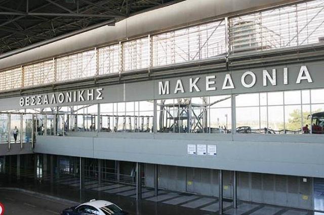 Παράνομο μόσχευμα σε βαλίτσα επιβάτη στο «Μακεδονία»