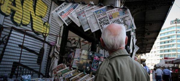 Τα πρωτοσέλιδα των εφημερίδων του Σαββάτου με μία ματιά