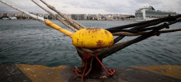 Κακοκαιρία: Προβλήματα στις ακτοπλοϊκές συγκοινωνίες, ποια δρομολόγια δεν εκτελούνται