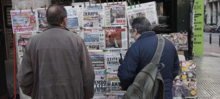 Τα πρωτοσέλιδα των εφημερίδων της Κυριακής 7 Απριλίου