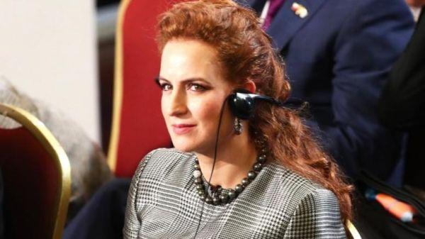 Σημάδι ζωής από την εξαφανισμένη πριγκίπισσα του Μαρόκο, Λάλα Σάλμα