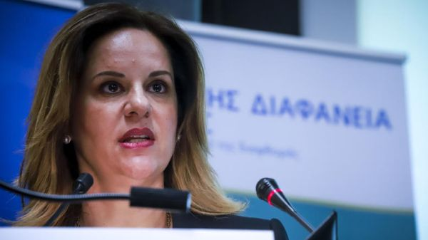 Τι απαντά η Γ.Γ. Διαφθοράς για το δημοσίευμα περί Αρτεμίου