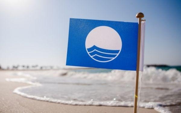 Συμμετοχή στο πρόγραμμα «Γαλάζια Σημαία»