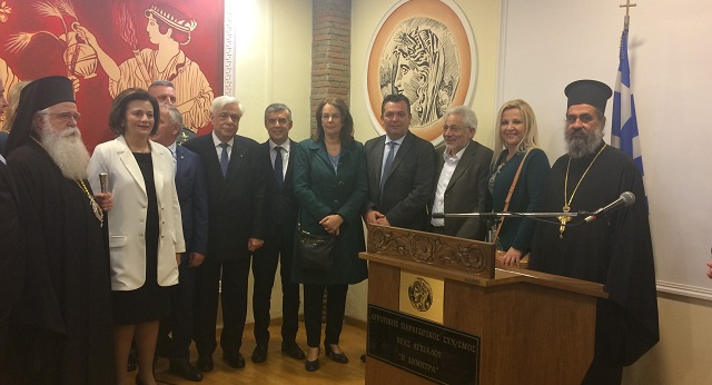 Παυλόπουλος από τη Ν. Αγχίαλο: Ιστορικό χρέος η εθνική ενότητα