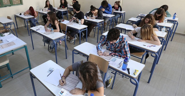 1.828 οι υποψήφιοι στις πανελλαδικές στη Μαγνησία