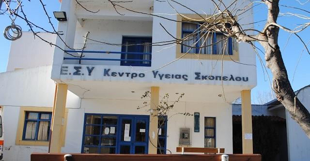 Τραυματισμός εργαζομένου στην Καθαριότητα στην Σκόπελο