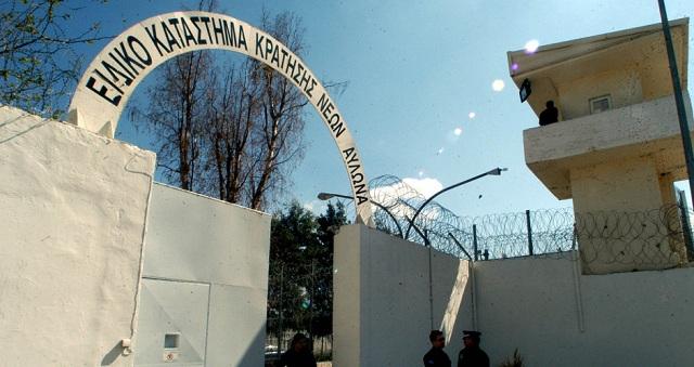 Σοβαρά επεισόδια στις φυλακές Αυλώνα μεταξύ κρατουμένων με πέτρες και μαχαίρια