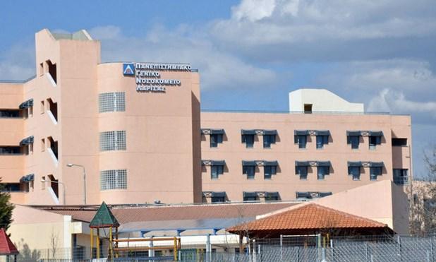Ακέφαλα τα δύο νοσοκομεία της Λάρισας: Πολιτεύεται ο διοικητής