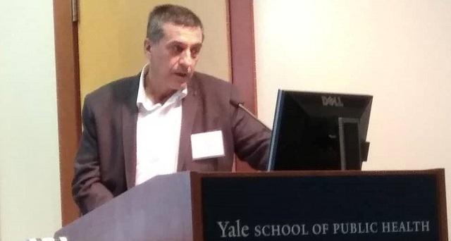 Διεθνές Ινστιτούτο ελιάς και λαδιού από το Πανεπιστήμιο Yale