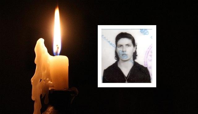 Κηδεία ΑΙΚΑΤΕΡΙΝΗΣ ΧΑΤΖΗΚΥΡΙΑΖΗ