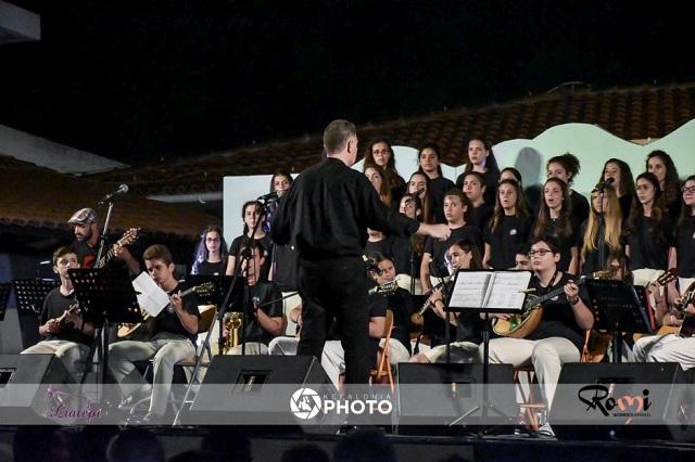 Συναυλία του Μουσικού Σχολείου Βόλου