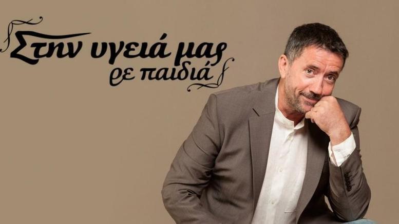 Ποιον όρο έθεσε ο Σπύρος Παπαδόπουλος για να συνεχίσει;
