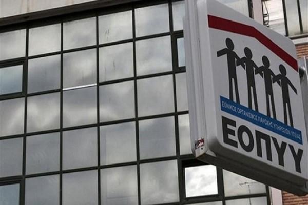 ΕΟΠΥΥ: Τί άλλαξε για τις διαγνωστικές εξετάσεις