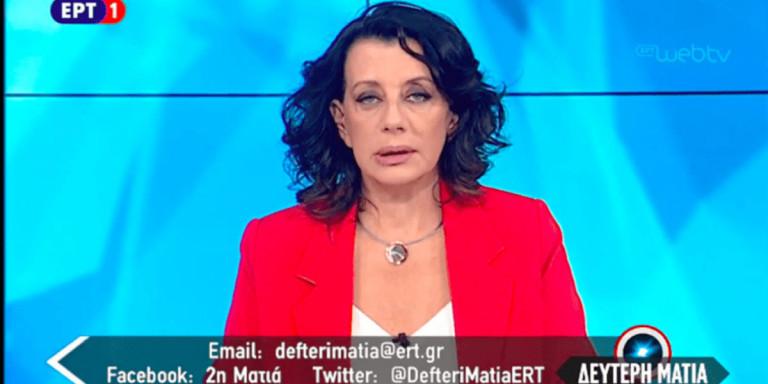 Τέλος η εκπομπή της Ακριβοπούλου στην ΕΡΤ: Ποιος παίρνει τη θέση της -Το παρασκήνιο