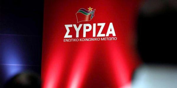 Με τη συμμετοχή Βολιωτών η Κεντρική Εκλογική Επιτροπή Ευρωεκλογών του ΣΥΡΙΖΑ