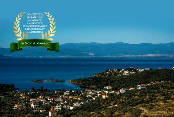 Αφιέρωμα στους οικισμούς Κριθαριά - Πλάκες