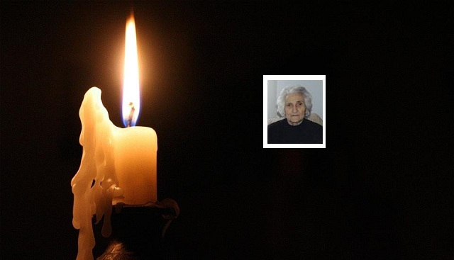 Κηδεία ΣΟΦΙΑΣ ΓΕΩΡ. ΤΖΑΝΕΤΟΥ