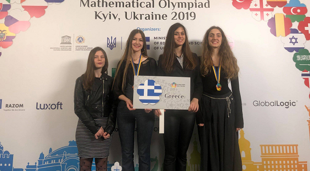 Διάκριση Βολιώτισσας μαθήτριας στην Ευρωπαϊκή Μαθηματική Ολυμπιάδα Κοριτσιών
