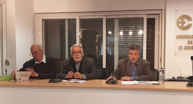 Διάλογος για τη Συνταγματική Αναθεώρηση και την εμβάθυνση της δημοκρατίας