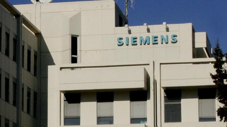 Υπόθεση Siemens: Πρόταση ενοχής για 11 κατηγορούμενους