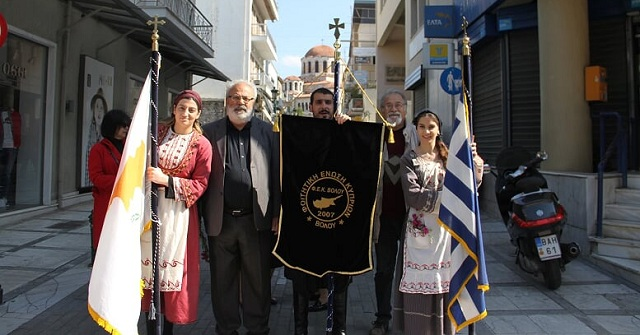 Συνέλευση της Ενωσης Κυπρίων Μαγνησίας