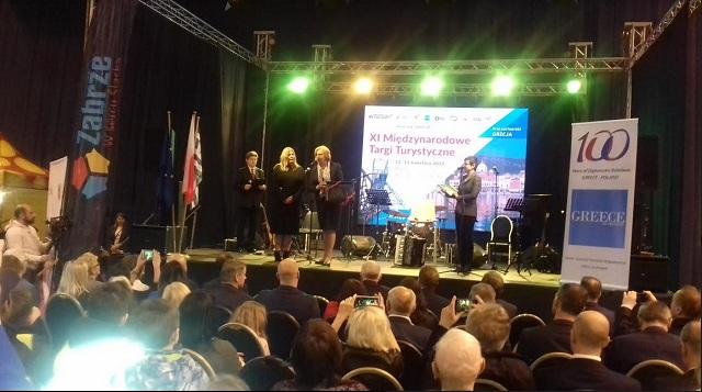 Σε διεθνές συνέδριο και έκθεση στην Πολωνία ο Δήμος Βόλου