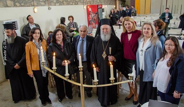 Εκδήλωση για τη μνήμη του Ολοκαυτώματος στη Σκόπελο