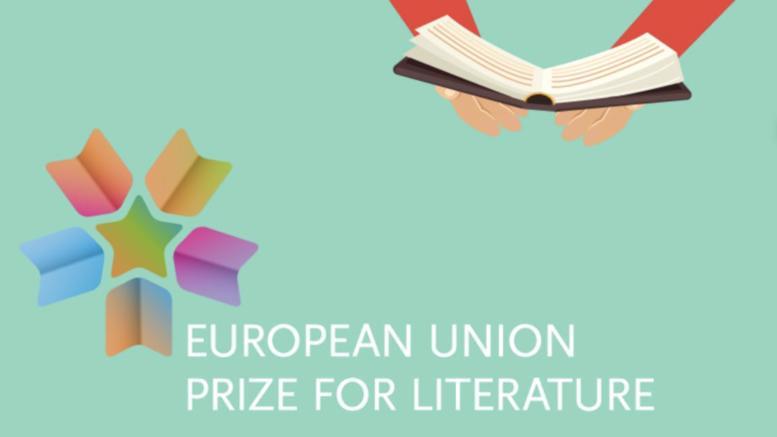Τρεις Έλληνες υποψήφιοι για το βραβείο λογοτεχνίας της Ε.Ε.