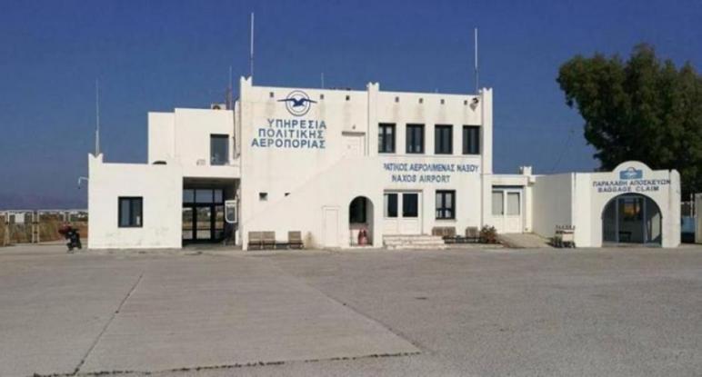 Ξεκινάει η διαδικασία ιδιωτικοποίησης για τα εναπομείναντα 23 Περιφερειακά αεροδρόμια της χώρας
