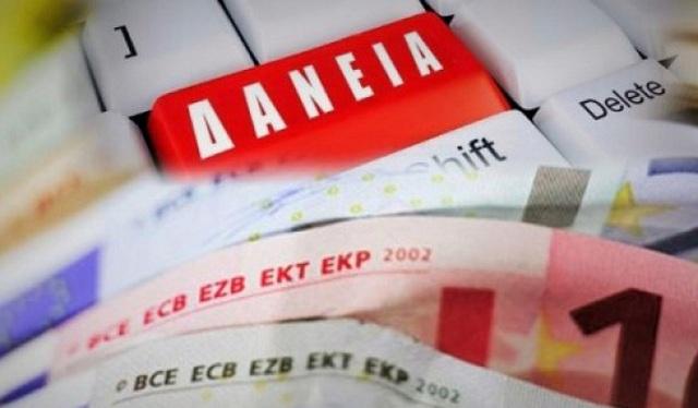 «Κούρεμα» έως και 90% σε κόκκινους δανειολήπτες από τα funds: Ποιους αφορά