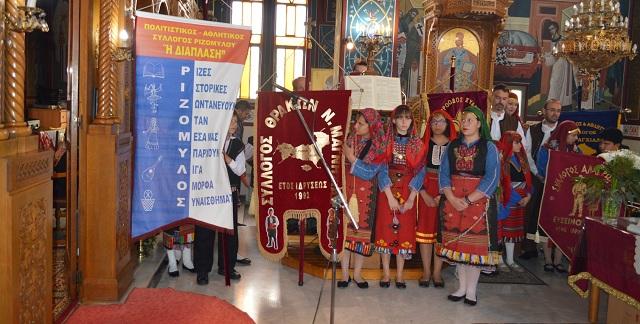 Τελετή μνήμης στο Ριζόμυλο για τη Γενοκτονία του Θρακιώτικου Ελληνισμού