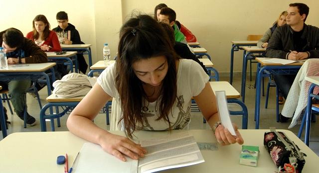 Στρατιωτικές Σχολές επιλέγει το 1/3 των υποψηφίων της Μαγνησίας