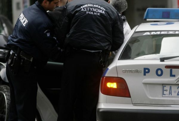 Σύλληψη για απέλαση